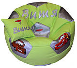 Крісло м'яч безкаркасний пуф ТАЧКИ м'які меблі дитячі, фото 7