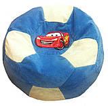 Крісло м'яч безкаркасний пуф ТАЧКИ м'які меблі дитячі, фото 10