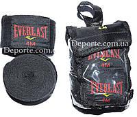 Бинты боксерские Everlast BO-3619-4 2шт Х-б 4м.