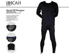 Чоловіча термобілизна кофта та штани чорний Марка «ІНСАН» Арт.INS-20801