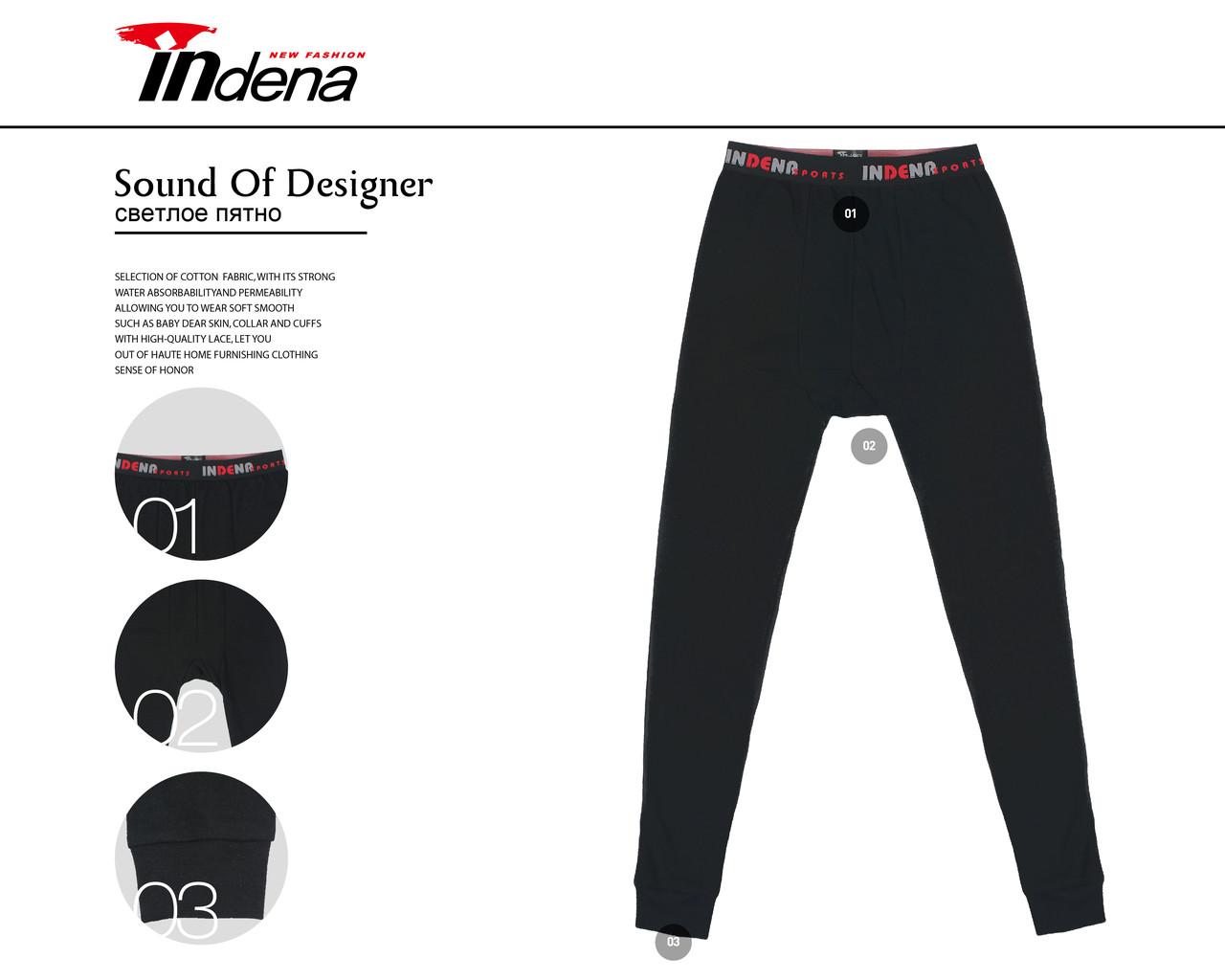 Підліткове термобілизна штани Марка «INDENA» Арт.202101