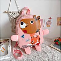 Детский рюкзак, розовый. Озорной тигренок. ( без поводка )