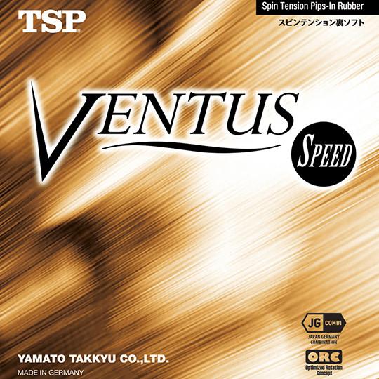 Накладка для настольного тенниса TSP Ventus Speed - RAKSIT  в Днепре