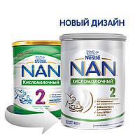 Смесь Nestle NAN 2 Кисломолочный с 6 месяцев, 400 г 12264295 ТМ: NAN