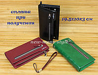 Жіночий шкіряний гаманець клатч гаманець шкіряний барсетка Baellerry, фото 1