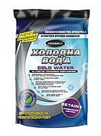 """Зимняя прикормка MegaMix """"холодная вода"""" 0,5кг"""