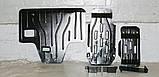 Захист картера двигуна Subaru Tribeca B9 2005-, фото 4