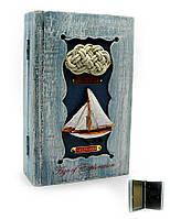 """Ключница """"Книга"""" 22х14х8см (18879)"""