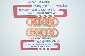 Шайба (кольцо) медная 10 х 16 х 2 мм, фото 2