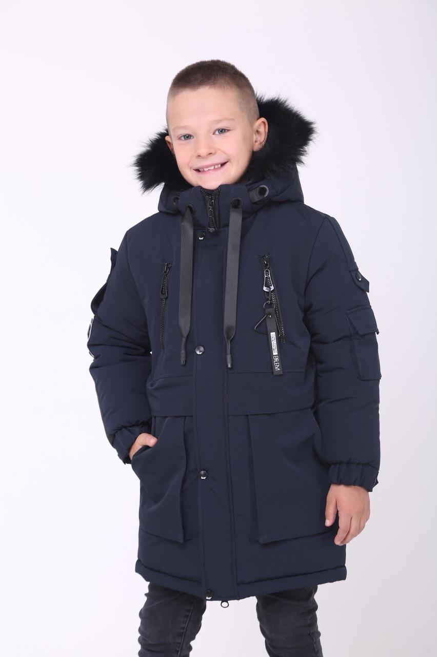 Детские зимние куртки на мальчика 34-42 синий