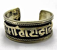 Кольцо с мантрой (963)