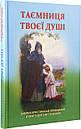 Література украінською мовою