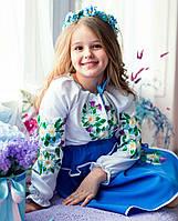 Український народний костюм Дзвіночок