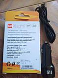 АЗУ автомобильное зарядное устройство в прикуриватель Xiaomi Mi 2.4 + кабель, фото 2