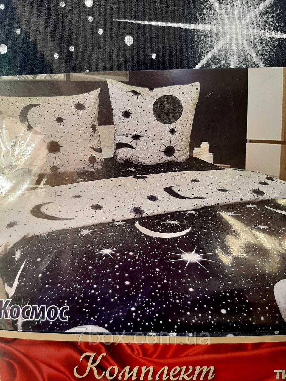 Семейный комплект  постельного белья Бязь Тиротекс Оптом