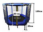 Батут спортивный домашний Atleto 140 см детский шестиугольный для дома, фото 7