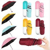 Женский мини - зонт Umbrella № F08-H с чехлом, винил, разные цвета, 6 спиц, Зонт, Зонты женские, Зонтик,