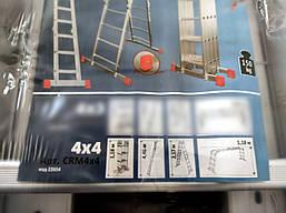 Лестница трансформер, шарнирная, алюминиевая ПРАКТИКА 4х4, фото 2