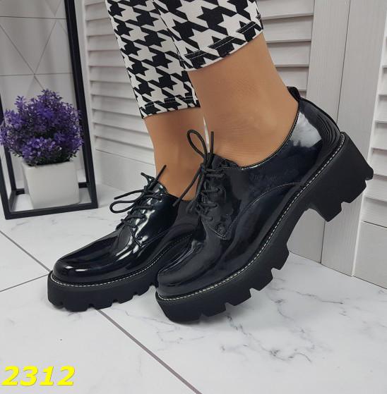 Женские туфли лоферы на высокой тракторной подошве SL-2312