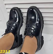 Женские туфли лоферы на высокой тракторной подошве SL-2312, фото 3