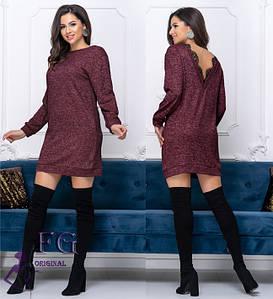 Ангоровое платье туника с открытой спиной 42, Бордовый