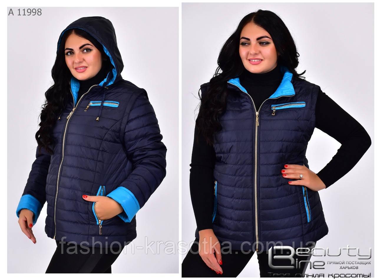 Женская демисезонная куртка трансформер