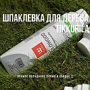 Шпаклівка Tikkurila - твоя чарівна паличка🤩