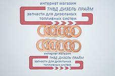 Шайба (кільце) мідна 14 х 20 х 1,5 мм, фото 3