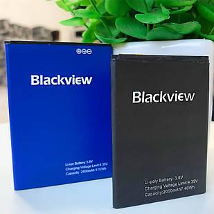 Аккумулятор (Батарея) Blackview A8 Original