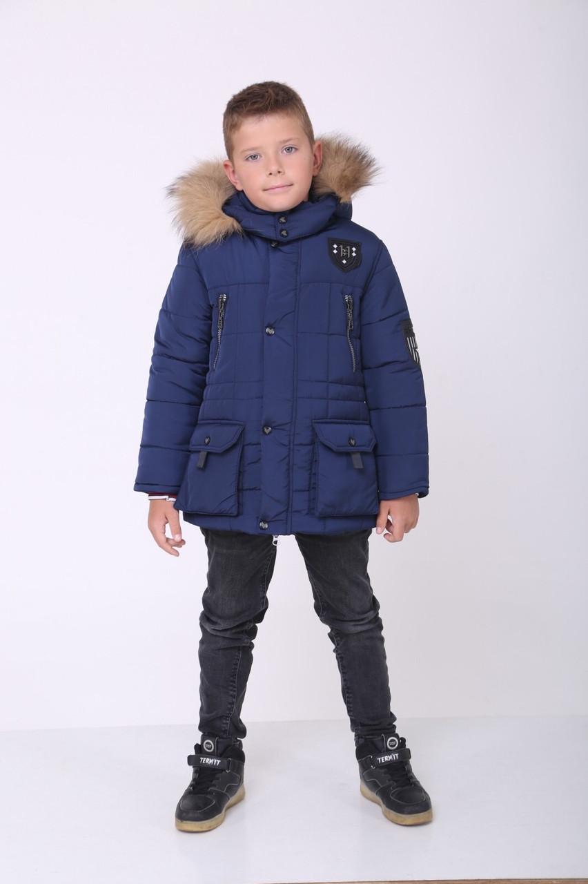 Зимові куртки на хлопчика 32-42 Синій
