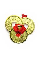 Монеты (3шт) (2.5см) в кошелек золотые красная ленточка