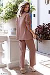 Костюм с брюками женский, фото 6