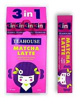 Чай Матчу Латте (маття) Teahouse 3в1 в стіках, 10шт/15г