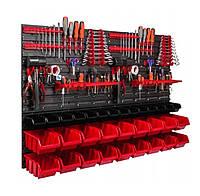 Панель перфорированная для инструментов 32 лотка 115×78 см