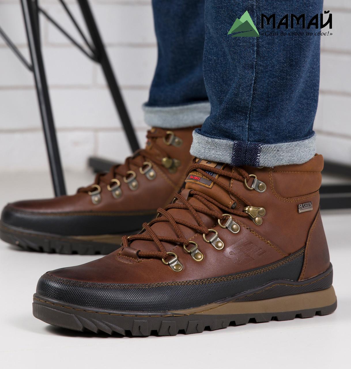 Ботинки мужские зимние на меху -20 °C 40,44р
