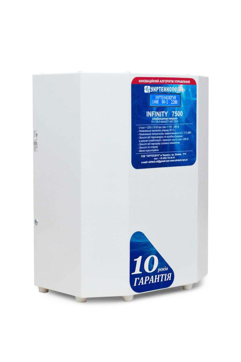Стабилизатор напряжения Укртехнология INFINITY 7500 Однофазный