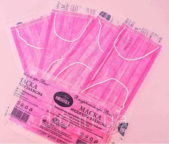 Маска медицинская розовая 3-х слойные Meditex (каждая в индивидуальной уп.) 1 шт