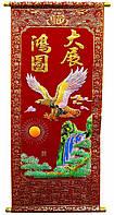 "Панно красное ""Орел на фоне гор"" 80х30см (18925)"