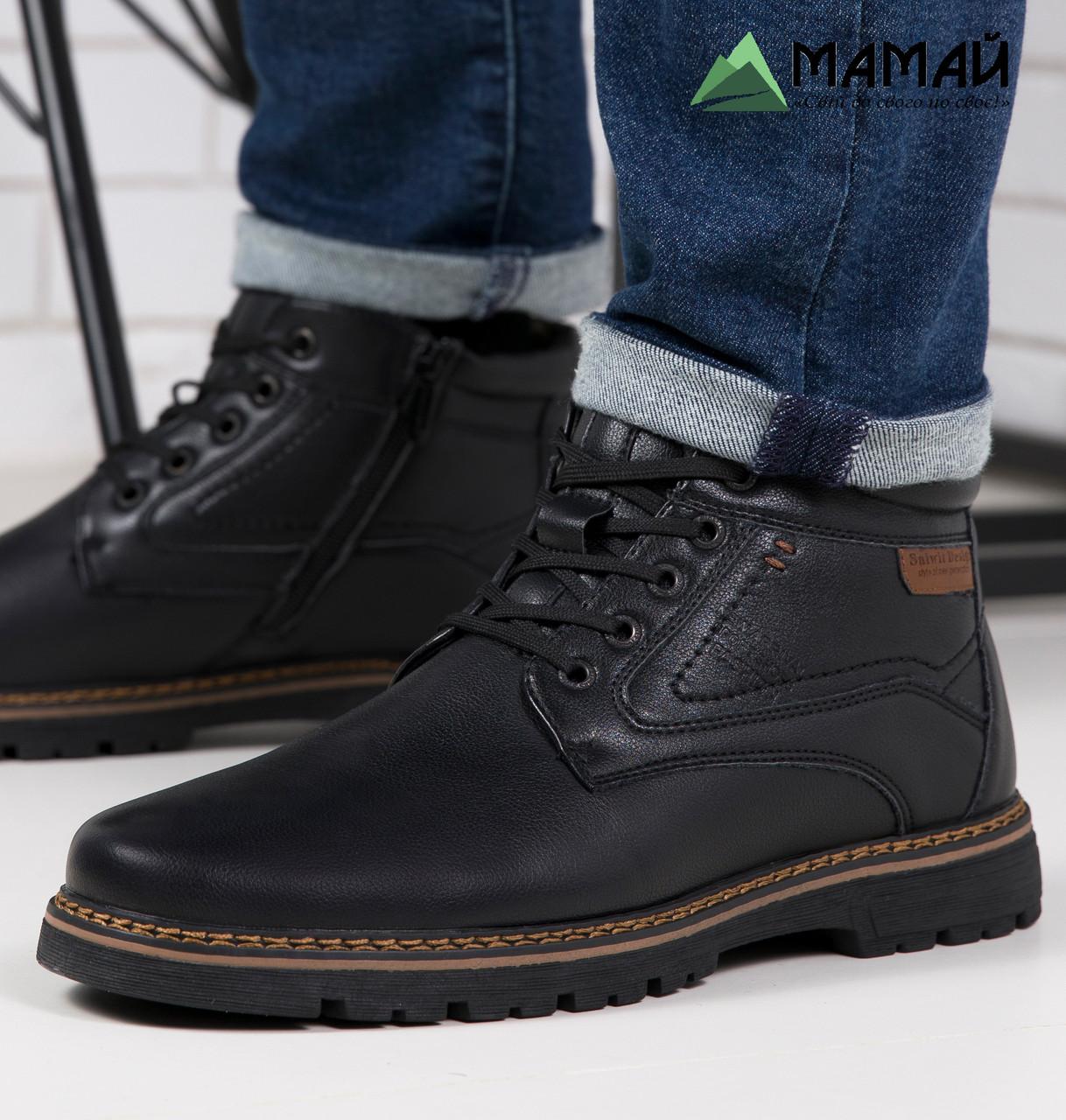 Ботинки мужские зимние на меху -20 °C