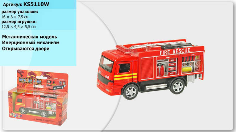 "Модель пожарка 5"" KS5110W Rescue Fire Engine метал.инерц.откр.дв.кор./96/, фото 2"