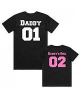 """Парні футболки Family Look. Тато і дочка """"Папа. Батькова дочка"""" Push IT"""
