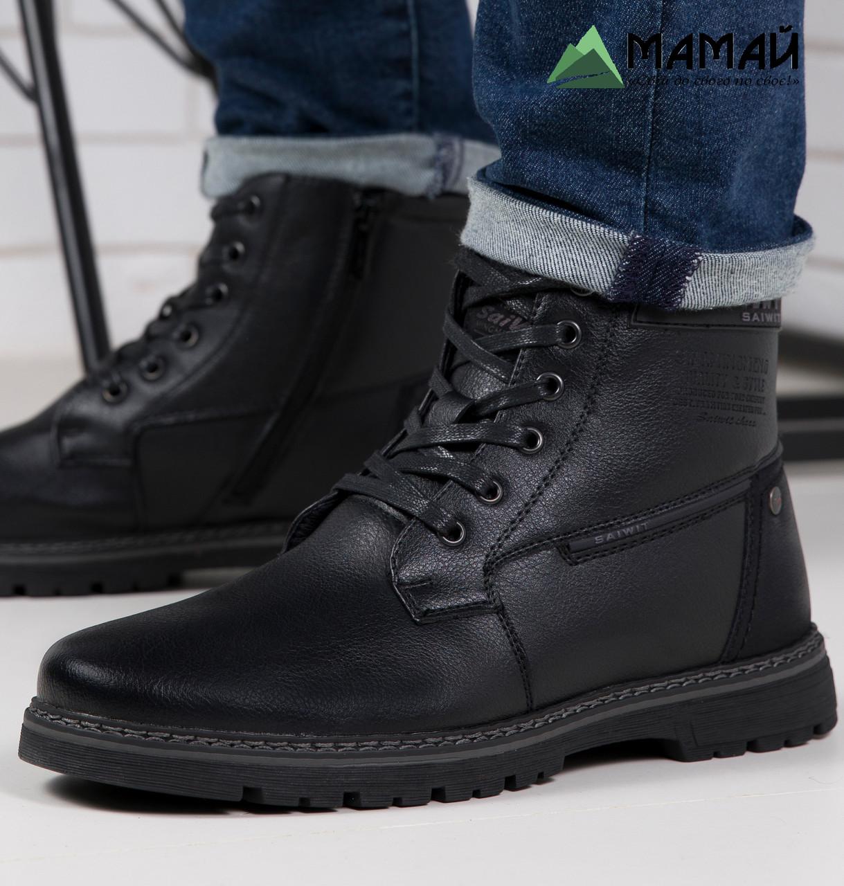 Ботинки мужские зимние на меху -20 °C 45р