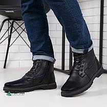Ботинки мужские зимние на меху -20 °C 45р, фото 3