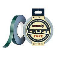 Craft Tape - 19мм x 10м - эконом, универсальная двусторонняя  клейкая лента (скотч)