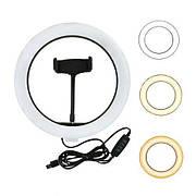 Кільцева LED лампа USB Ring Light діаметр 26 см | Кріплення для телефону | Управління на проводі