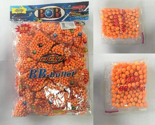 Пульки для пневмат.оружия в упак. 50шт. 32*21 см. /20/1000/, фото 2