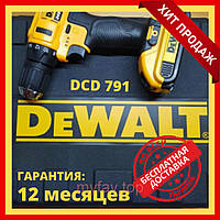 Шуруповёрт аккумуляторный DeWALT DCD 791 24V 4Ah Аккумуляторный дрель шуруповёрт Деволт dcd 791