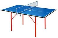 Теннисный стол детский Junior Синий | Складной стол для тенниса (do105-LVR)