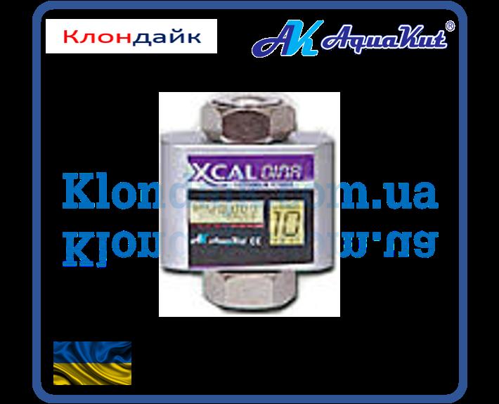 AquaKut Магнитный фильтр 1/2 MD XCAL 20000 - Клондайк в Харькове