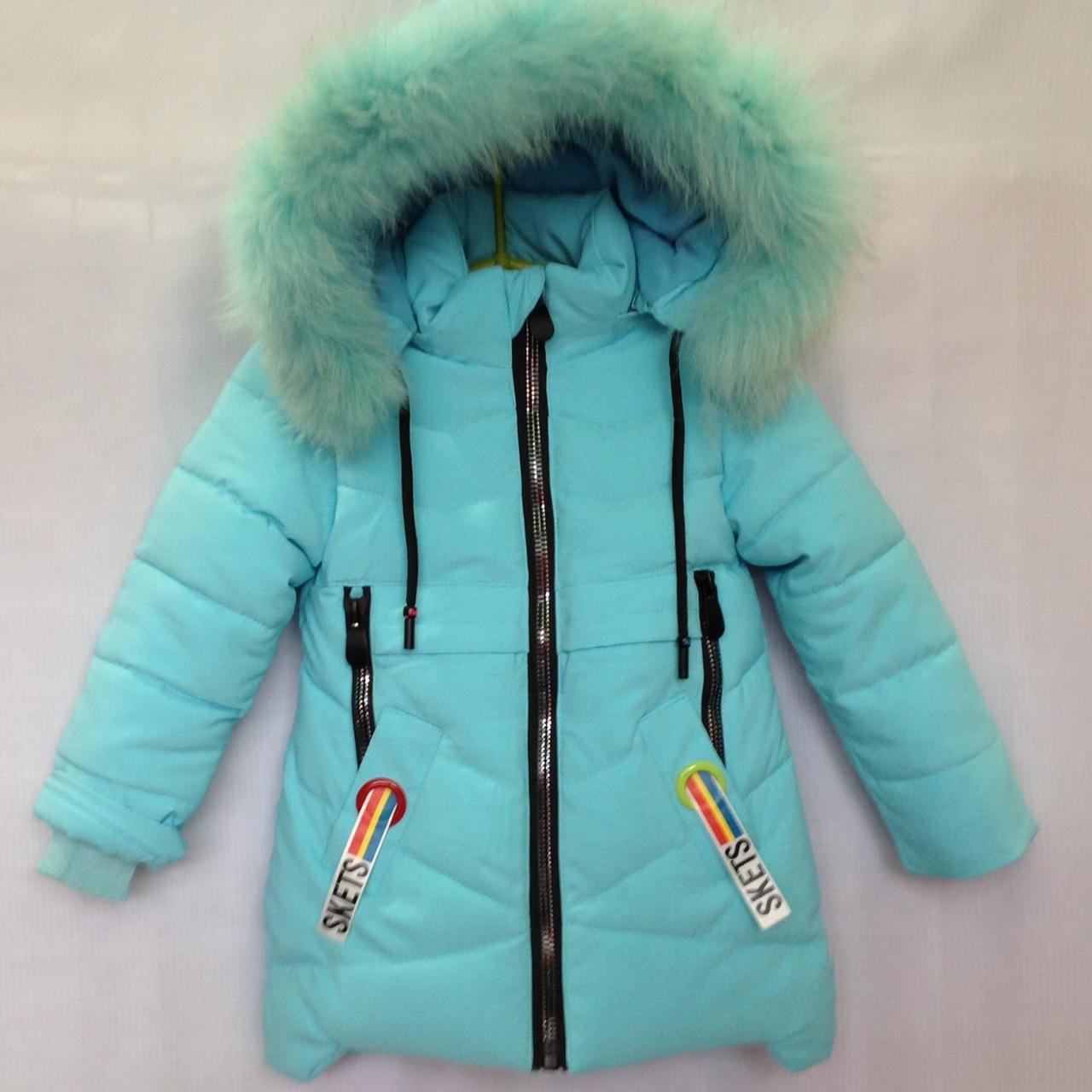 """Куртка зимняя детская """"A-12"""" 92-116 см Голубая Оптом"""